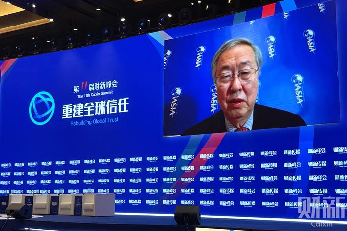 Former central bank governor Zhou Xiaochuan. Photo: Caixin