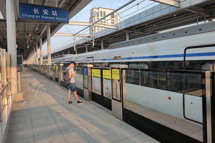 The Dongguan stop on the Guangzhou-Shenzhen Intercity Railway on Sept. 5.