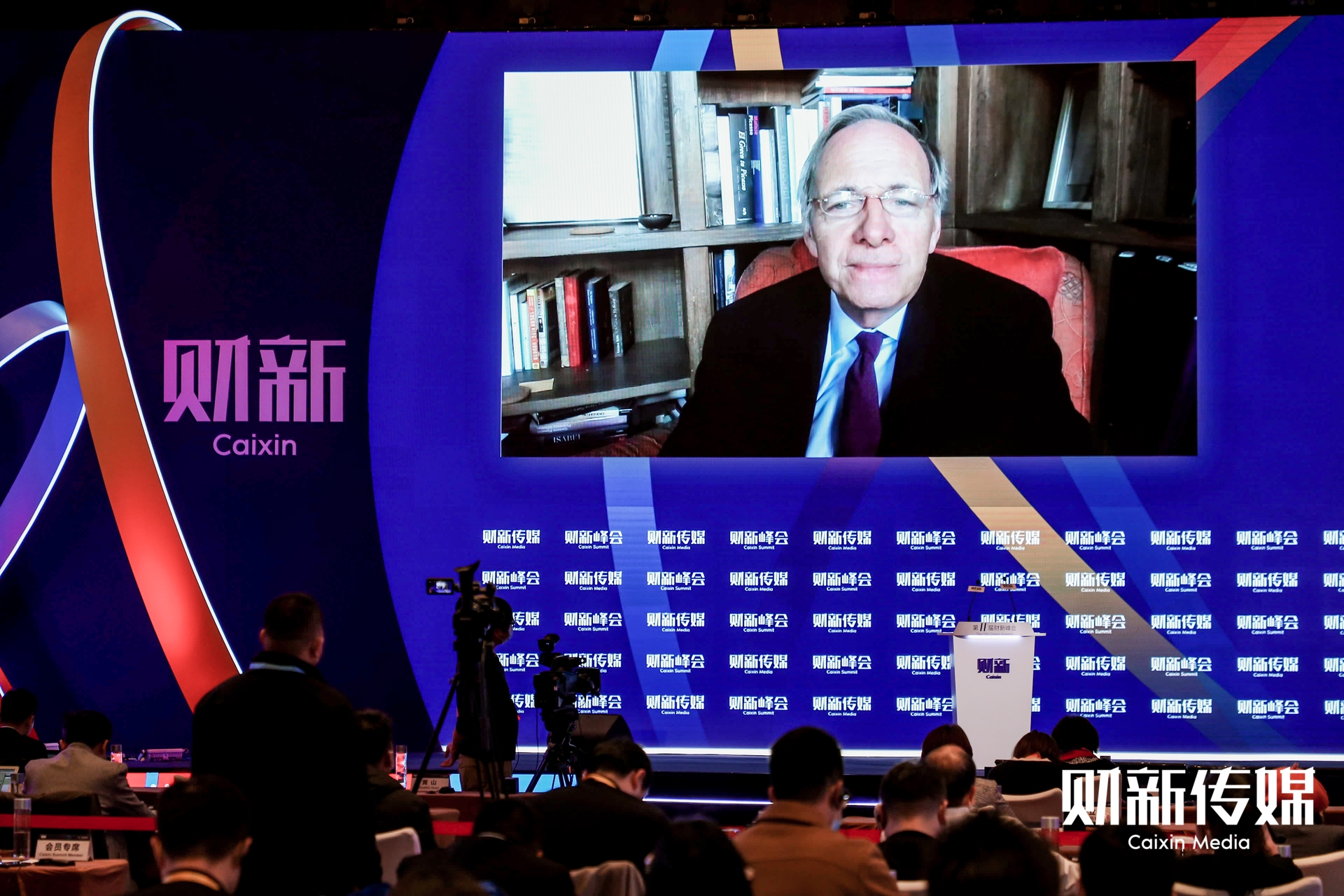 Ray Dalio speaks to the Caixin Summit in Beijing on Nov. 14. Photo: Caixin