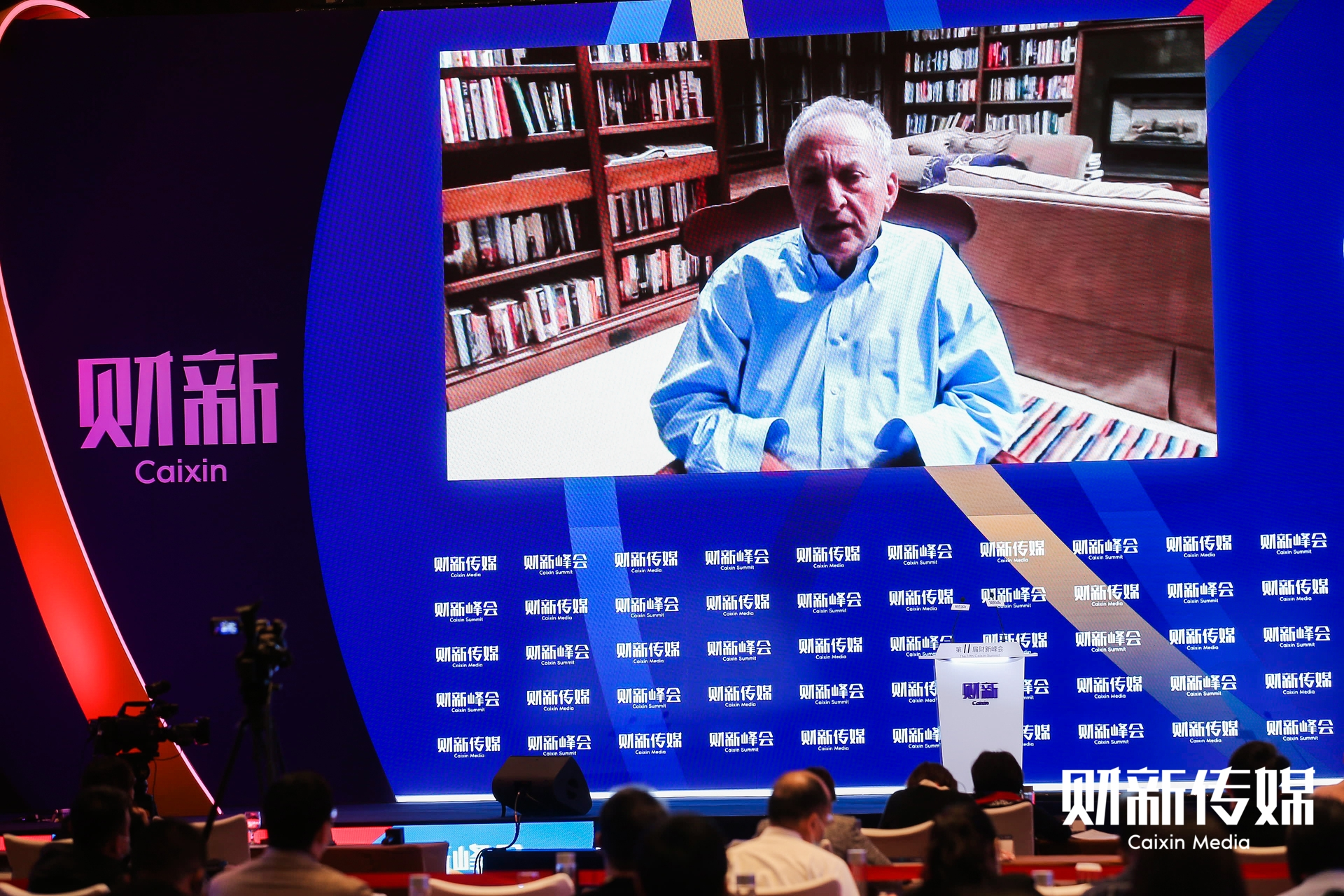 Lawrence Summers speaks to the Caixin Summit in Beijing on Nov. 14. Photo: Caixin
