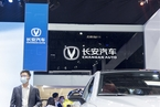 联合长安汽车推出新平台 华为不做传统供应商
