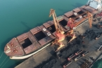 港口动力煤价格突破620元  创年内新高