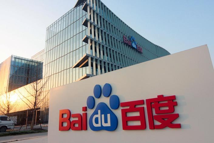 Baidu's Beijing headquarters. Photo: IC Photo