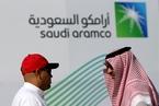 沙特阿美1%股权欲售国外公司 现市值约190亿美元