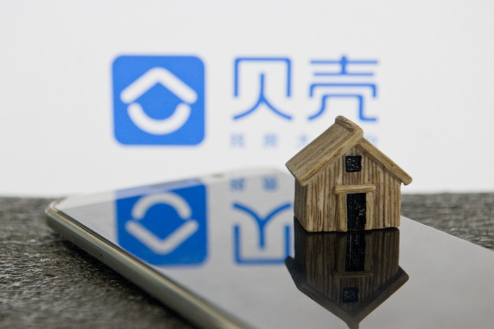 KE Holdings, the company behind the Chinese real estate agency Lianjia, released its first quarterly report since debuting on the New York Stock Exchange. Photo: IC Photo