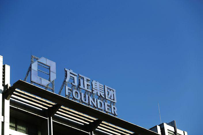 As of November 2019, Peking University Founder Group had interest-bearing debts of about 190 billion yuan.