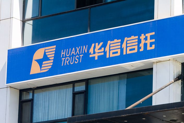 China's regulators have become increasingly concerned about the hidden risks in the trust sector.