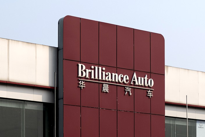 The company acknowledged Monday that it had defaulted on debts totaling 6.5 billion yuan, along with 144 million yuan of interest.