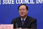 国家电网董事长毛伟明调任湖南省委副书记