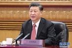 习近平在APEC演讲:中国将积极考虑加入CPTPP