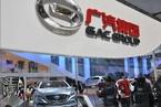 高端电动车市场兴起 广汽新品牌加入战局