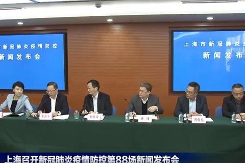 上海浦东机场又增1例确诊 疫情溯源指向一航空集装器