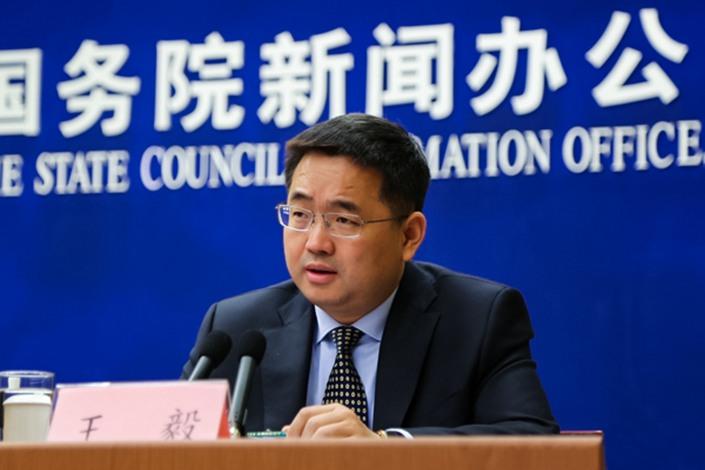 Wang Yi. Photo: SCIO