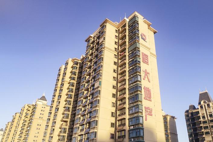 An Evergrande-built apartment block in Huai'an, East China's Jiangsu province, on Feb. 17.