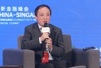 国研中心陈道富:发展商票评级体系挖掘供应链交易价值