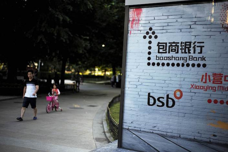 Baoshang is China's first commercial lender to be liquidated through judicial procedure.