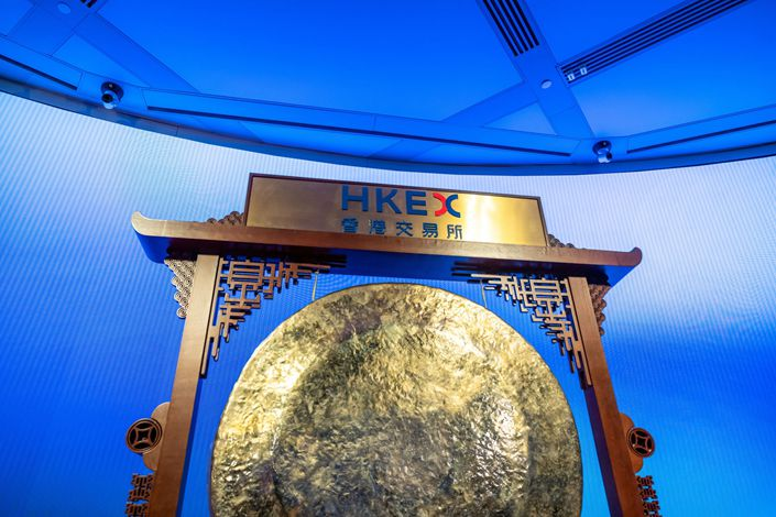 A gong stands at the Hong Kong Exchanges and Clearing Ltd. Connect Hall in Hong Kong on June 10. Photo: Bloomberg