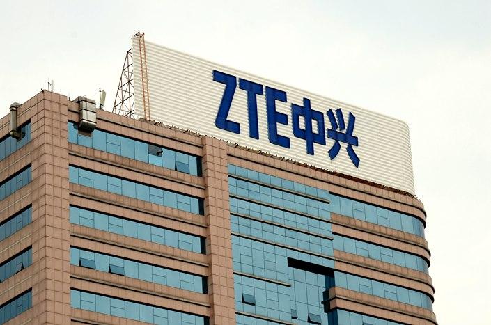 ZTE's offices in Beijing on Sept. 1.