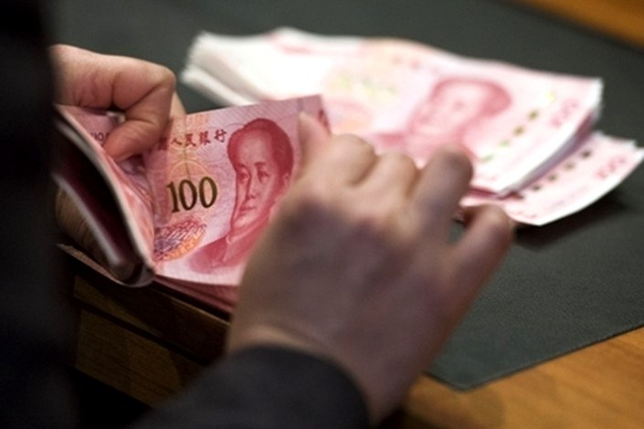 China has been accelerating efforts over the past few years to encourage more foreign investors and central banks to hold the yuan.