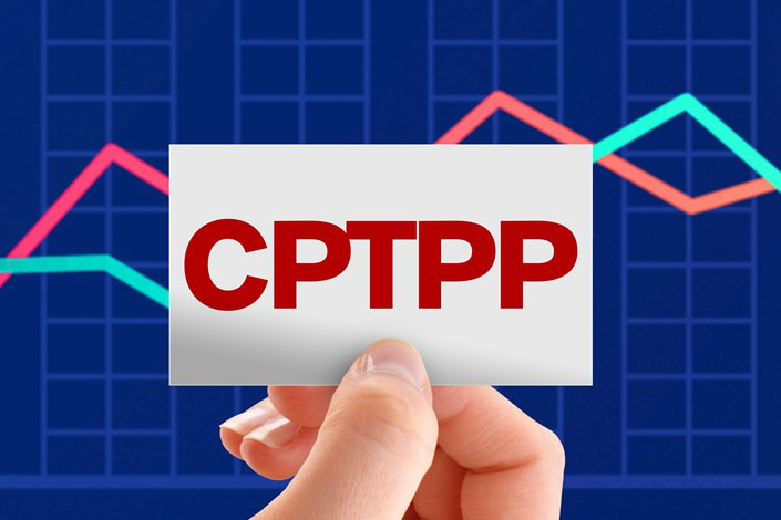 SOEs are a sticking point for China if it wants in on the CPTPP trade pact, but it might be able to reform its way out of the problem.