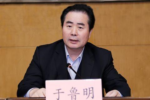 北京医保局长于鲁明转任市卫健委主任 曾任市卫计委副主任