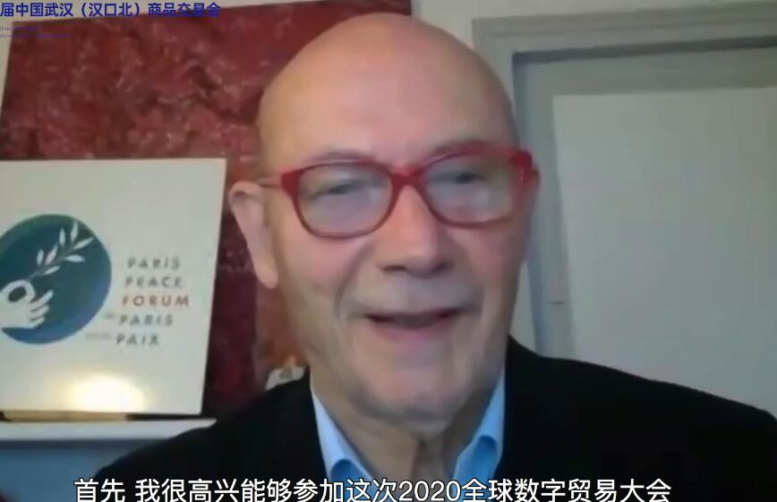 Pascal Lamy made the comments at the 2020 Global Digital Trade Conference in the central Chinese city of Wuhan.