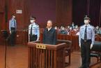 反腐记|张坚受审被控24年受贿7179万元