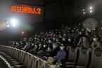 票房|周票房破5亿元 张艺谋新片不敌《疯狂原始人2》