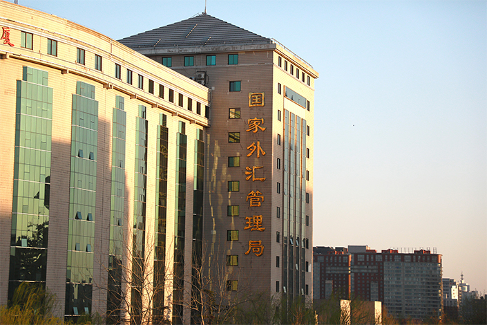 The State Administration of Foreign Exchange headquarters in Beijing on March 28.