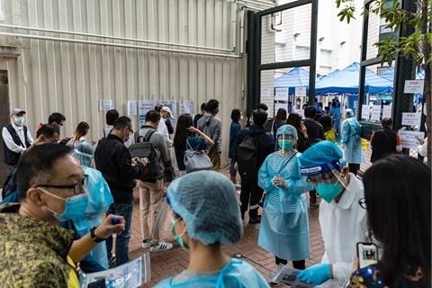 """香港再收紧防疫措施 特首称全民强制检测""""不可行"""""""