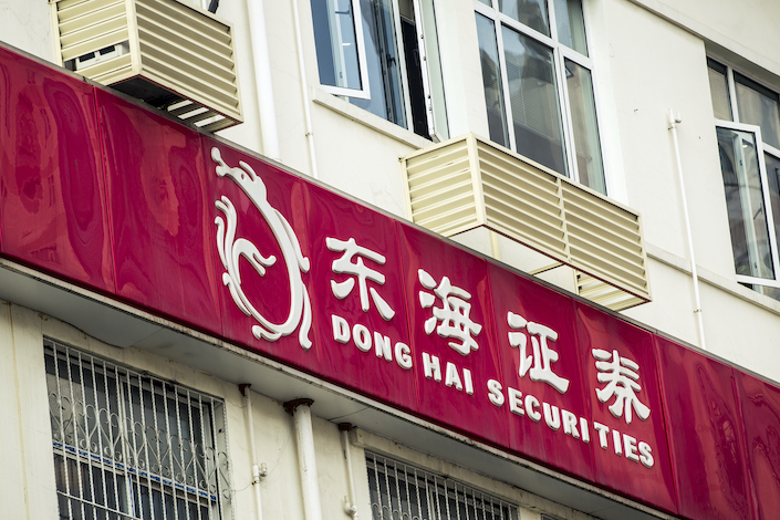 Donghai Fund Management Co. Ltd. is 45% owned by Donghai Securities Co.