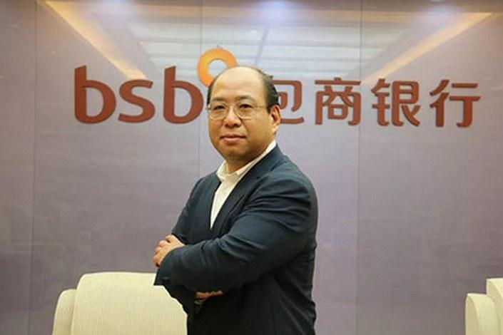 Pan Huisheng, the former head of Baoshang Bank's Shenzhen branch. Photo: Baoshang Bank
