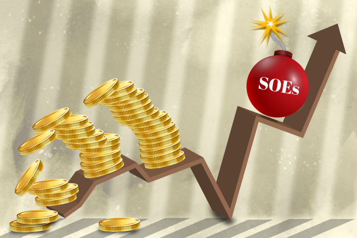 In November, four bond issuances worth 3.1 billion yuan were canceled in Henan, all by local state-owned enterprises.