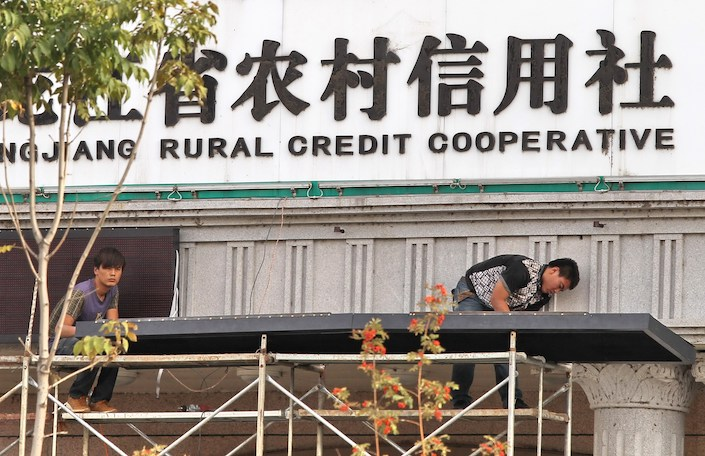 Guangdong Yuecai Investment Holdings Ltd. Co. will use the borrowings to acquire stakes in four rural commercial banks.