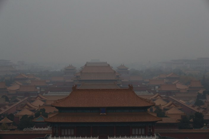 Smog shrouds Beijing's Forbidden City on Nov. 16.