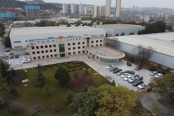 The Lanzhou biopharmaceutical plant stopped production in December 2019.