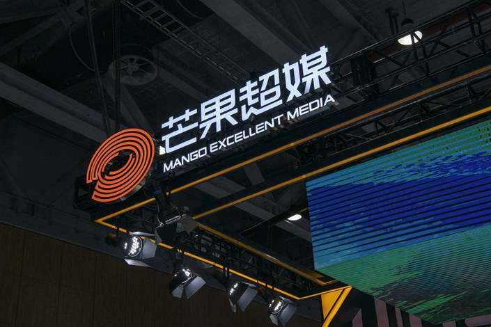 While iQiyi, Tencent Video and Youku are all privately owned, Mango is part of Hunan Broadcasting System, the main state-owned broadcaster for Central China's Hunan province.