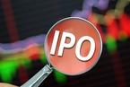【市场动态】滴滴出行提交美国IPO申请 披露亏损16亿美元