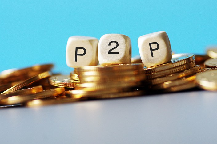 The reorganization of P2P platforms is not only an opportunity to reform financial supervision, but also a call to improve the structure of China's financial market.