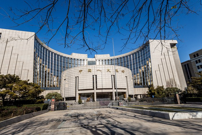 China's central bank is thinking about licensing a second firm to engage in personal credit reporting, as the system creaks under the pressure of a retail finance boom.