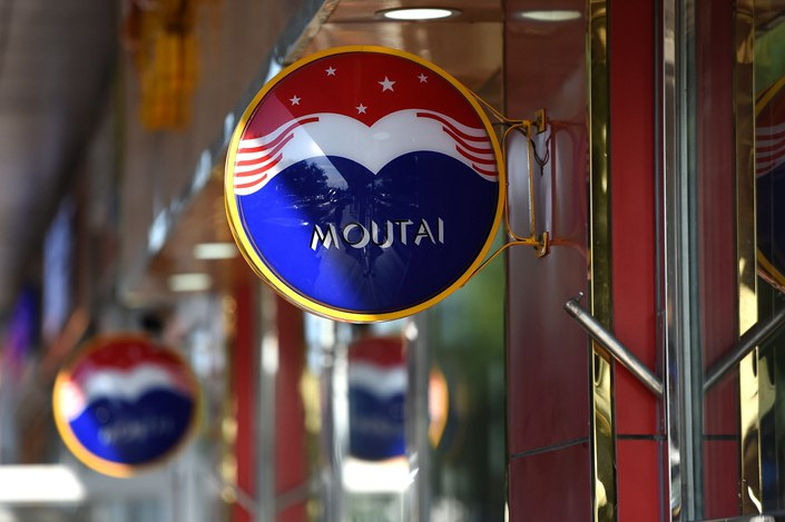 "A group of Kweichow Moutai shareholders plan to file a class action lawsuit over the donations, which could ""hinder their interests,"" one of the shareholders told Caixin."