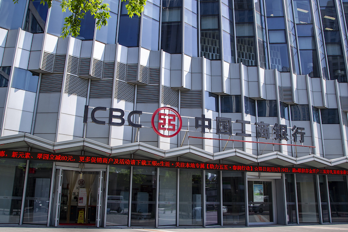 ICBC was among the first state-owned banks to set up WMP units in May 2019.