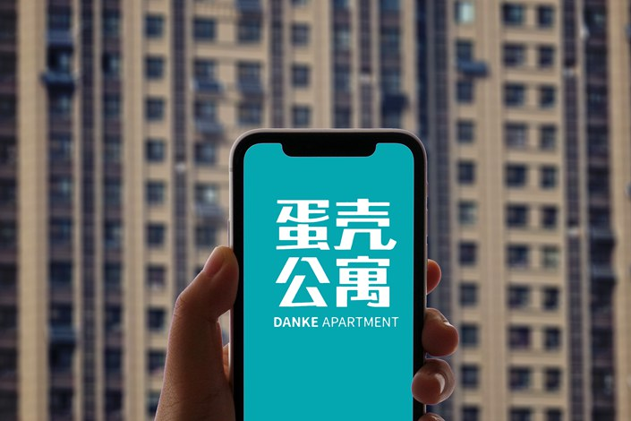 Danke is one of China's largest online apartment rental platforms