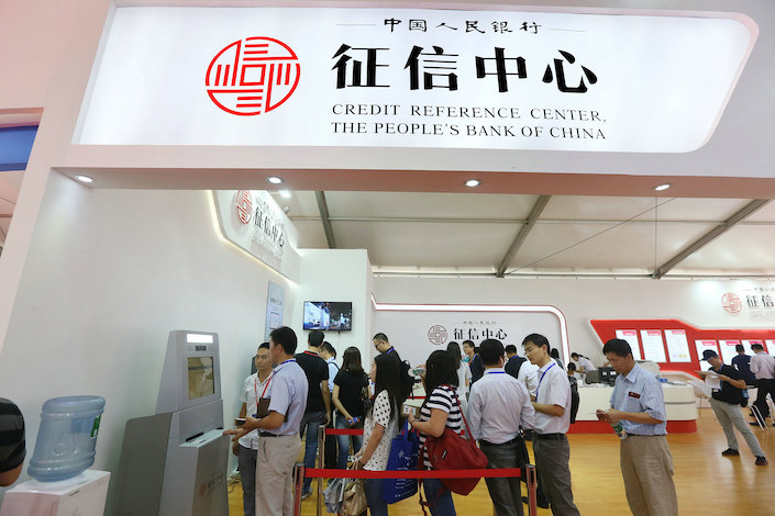 The People's Bank of China (PBOC) launched a nationwide credit information system in 2006, but coverage is incomplete.