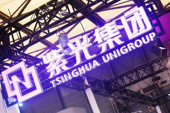 Tsinghua Unigroup, backed by prestigious Tsinghua University, said it failed to repay the annual interest due Thursday on a 5 billion yuan onshore bond.