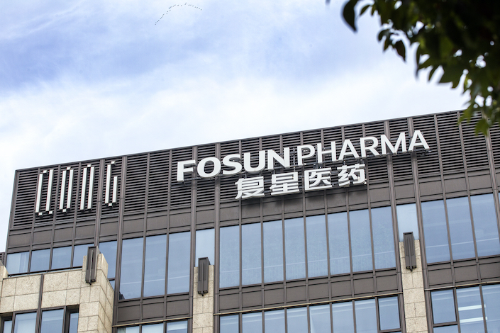 Fosun secured rights from BioNTech in March to market the vaccine across the Chinese mainland, Hong Kong, Macau and Taiwan.