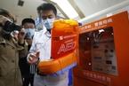 廣州地鐵配置AED 專家建議政府主導推廣普及