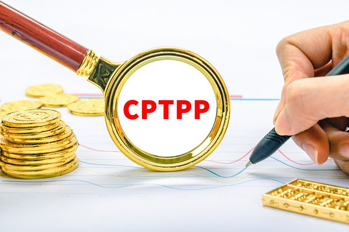 In recent years, China has laid a solid foundation for joining the CPTPP.