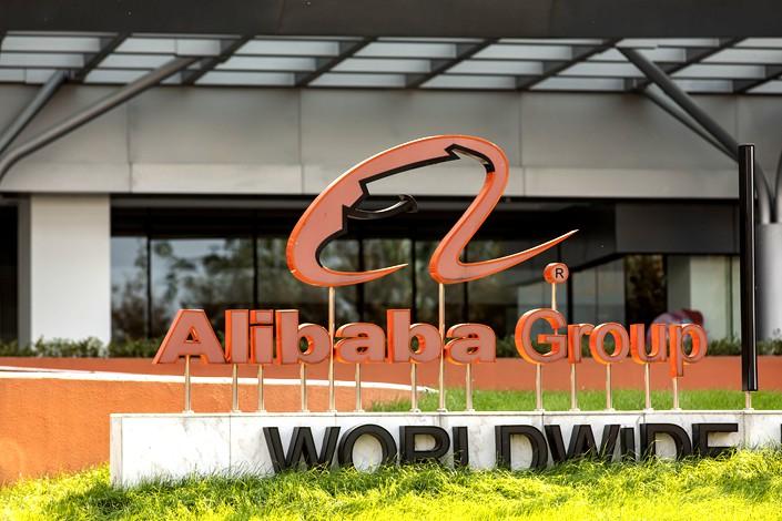 Alibaba's headquarters in Hangzhou, East China's Zhejiang province, on Friday.