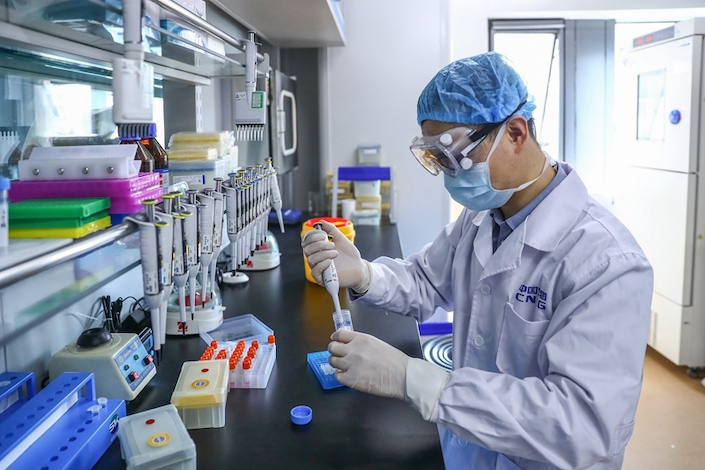 About 200 other candidates using different technologies are under development worldwide with more than 10 in the final stage of human trials, including four from China.